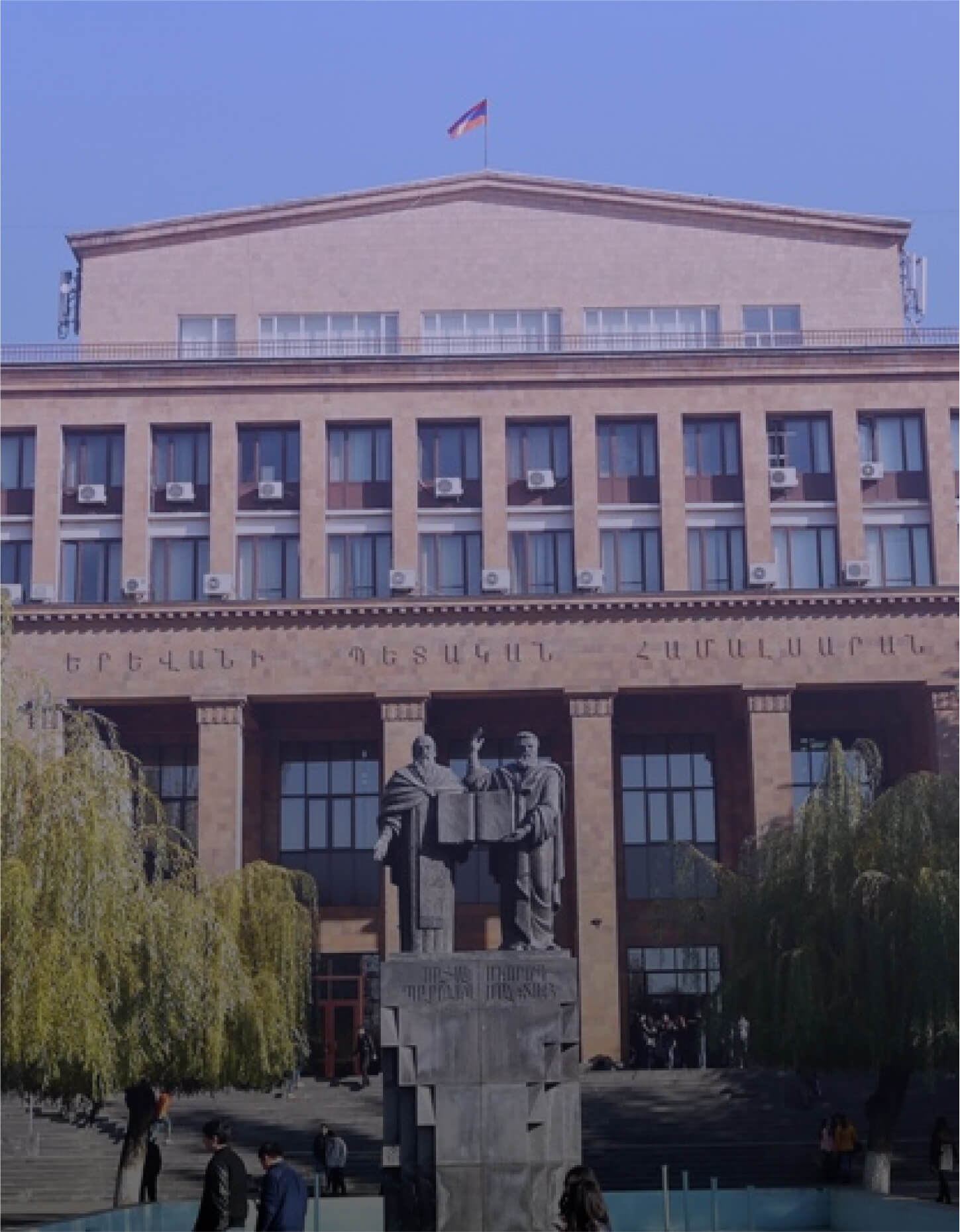 Saint Petersburg Institute of Foreign Economic Relations,  Economics and Law
