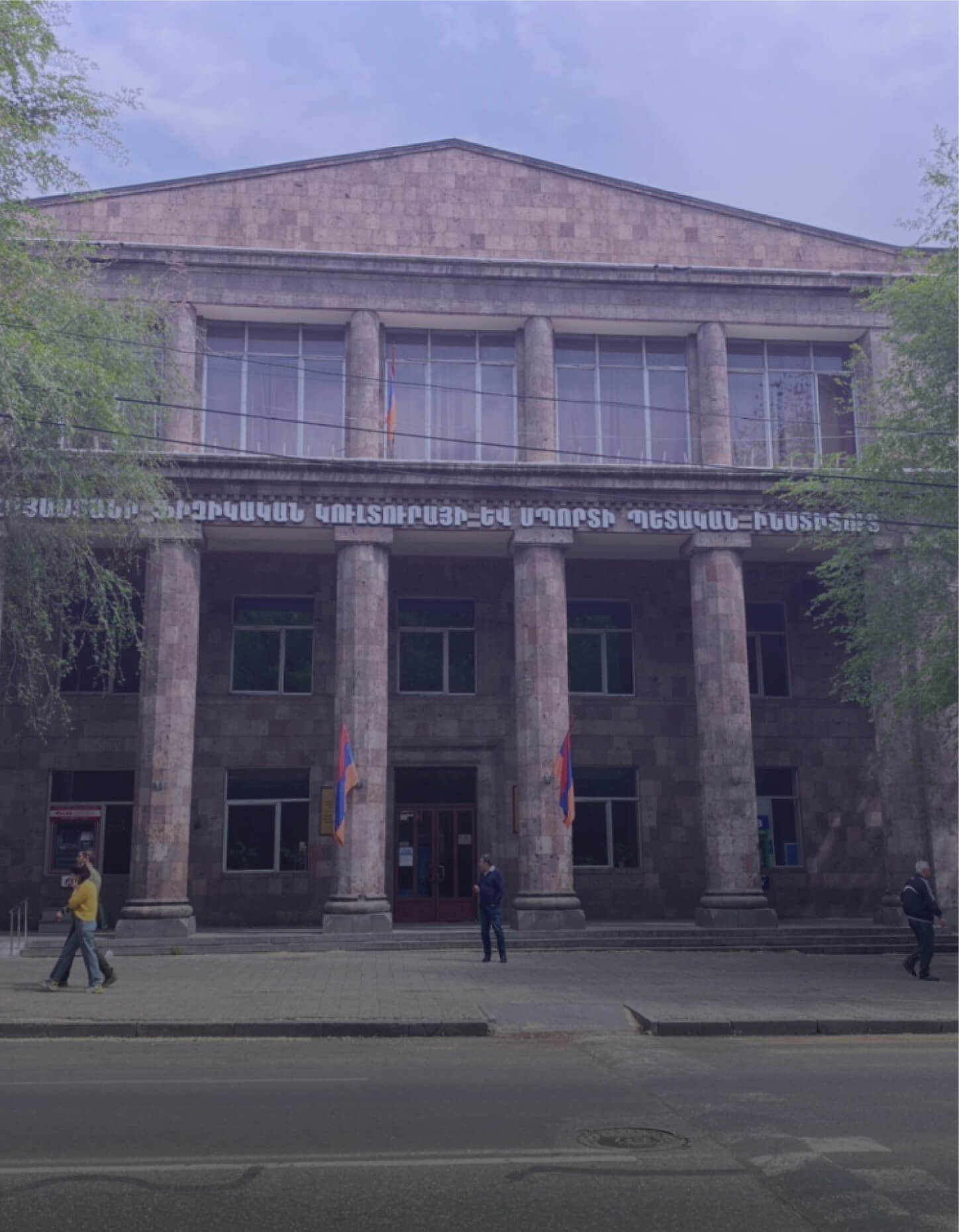 Armenian State Institute of Physical Culture and Sport